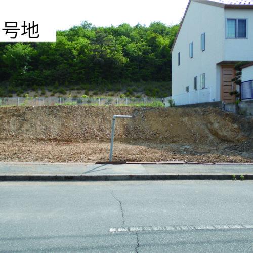 福知山市西平野町(1号地)【建築条件付】