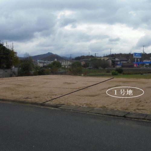 福知山市前田(2区画)【建築条件付】